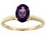 Purple Uruguayan Amethyst 14k Yellow Gold Ring .97ct