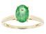 Green Zambian Emerald 14k Yellow Gold Ring .93ct