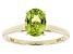 Green Peridot 14k Yellow Gold Ring 1.15ct