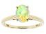White Ethiopian Opal 14k Yellow Gold Ring .53ct