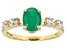Green Sakota Emerald 10k Yellow Gold Ring 1.29ctw