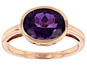 Purple Amethyst 10k Rose Gold Ring 1.96ct