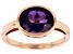 Purple Amethyst 10k Rose Gold Ring 1.96ct