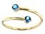 Swiss Blue Topaz 10k Yellow Gold Bypass Ring .29ctw