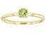 Green Manchurian Peridot™ 10k Yellow Gold Solitaire Ring. 0.26ctw