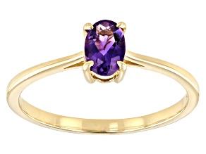 Purple Amethyst 10k Yellow Gold Ring 0.34ct