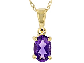 Purple Amethyst 10K Yellow Gold Pendant With Chain 0.34ct