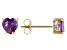 Purple African Amethyst 10k Yellow Gold Stud Earrings 1.25ctw