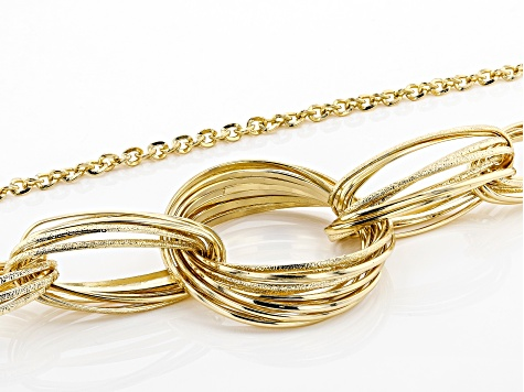 Gold Tone Textured Link Necklace