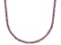 Pre-Owned Bella Luce® 20.02ctw Round Pink Diamond Simulant Rhodium Over Silver Necklace
