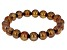 Chocolate Cultured Freshwater Pearl Stretch Bracelet 10-11mm