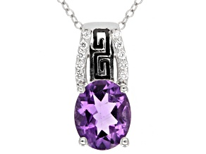 Lavender Amethyst Sterling Silver Pendant With Chain 3.32ctw.