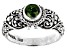 Green Russian Chrome Diopside Silver Ring 0.48ctw
