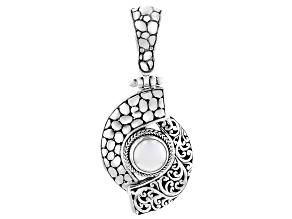 White Cultured Freshwater Pearl Silver Enhancer Pendant