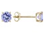 Blue Tanzanite Solitaire 14k Yellow Gold Earrings .90ctw