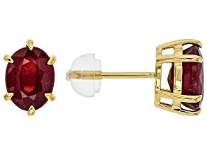 Red Mahaleo® Ruby 3k Gold Solitaire Stud Earrings 3.31ctw