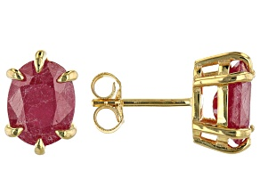 Red Mahaleo® Ruby 3K Yellow Gold Stud Earrings 3.15ctw