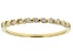 White Diamond 10k Yellow Gold Ring 0.17ctw