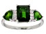 Green chrome diopside rhodium over silver ring 2.46ctw