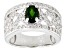 Green Chrome Diopside Sterling Silver Ring. 1.32ctw