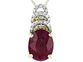 Red Burmese Ruby 14k Yellow Gold Pendant With Chain 3.06ctw