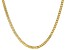 10K Yellow Gold 4.4MM Franco Chain 26 Inch Necklace