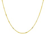 10K Yellow Gold Bar Necklace 18 Inch