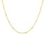 10K Yellow Gold Bar Necklace 20 Inch