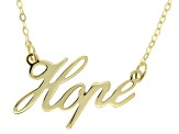 10k Yellow Gold Hope Script 18 inch Necklace