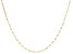 "14K Yellow Gold 1.30MM Faceted Square Rolo Chain 24"" Necklace"