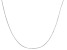 10k White Gold Adjustable Box Chain Necklace