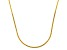 14k Yellow Gold Diamond Cut Square Spiga Chain Necklace 18 inch 1mm