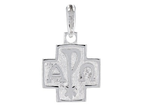10k White Gold Alpha And Omega Cross Pendant