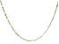 "Splendido Oro™ 14K Yellow Gold 20"" Figaro Necklace"