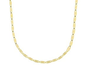 10k Yellow Gold Designer Link Necklace 18 inch