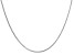 14k White Gold 1.55mm Rolo Pendant Chain 16 Inches