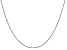 14k White Gold 0.65mm Diamond Cut Wheat Pendant Chain 16 Inches