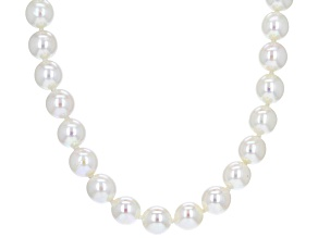 Pre-Owned White Cultured Japanese Akoya Pearl 14k Yellow Gold Necklace 7.5-8mm
