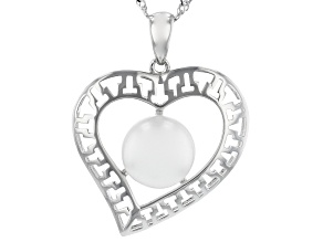 Pre-Owned White Cultured Freshwater Pearl 11-12mm Rhodium Over Sterling Silver Heart Pendant With Ch