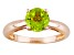 Pre-Owned Green Peridot 14k Rose Gold Ring 1.41ct.