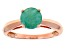 Pre-Owned Emerald 14k Rose Gold Ring 1.14ct.