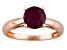 Pre-Owned Mahaleo Ruby 14k Rose Gold Ring 2.09ct.