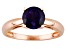 Pre-Owned Purple Uruguayan Amethyst Solitaire,14k Rose Gold Ring 1.23ct.