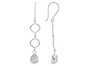 Pre-Owned White Rainbow Moonstone Sterling Silver Earrings
