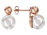 Pre-Owned Copper White Shell Pearl, (Pearl Simulant) Earrings