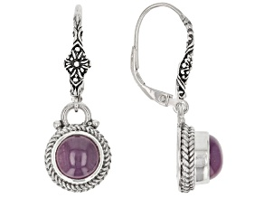 Pre-Owned 8mm Ruby Cabochon Silver Dangle Earrings 5.72ctw