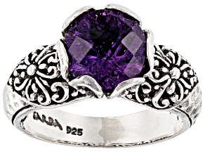Pre-Owned Amethyst Silver Ring 2.47ctw