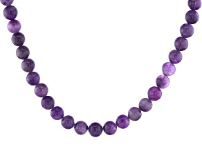 Pre-Owned Purple African amethyst rhodium over silver bead necklace