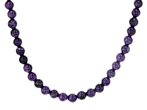 Pre-Owned Purple Amethyst Rhodium Over Sterling Silver Bead Necklace 440.00ctw