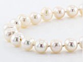 Pre-Owned 9-11mm Cultured Freshwater Pearl Interchangeable Enhancer Rhodium Over Silver 18 inch Pear